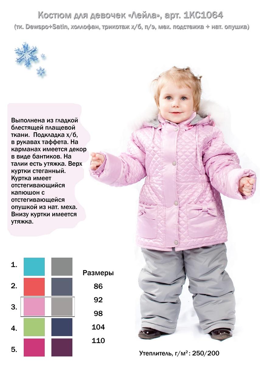 Интернет Магазин Детских Блузок В Нижнем Новгороде